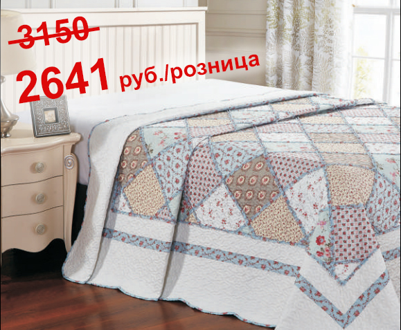 "Покрывало ""Lux Cotton"" Аллегро 240х240"